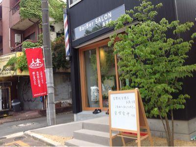 吉野STYLE 3rd奈良 完成見学会_c0124828_101463.jpg