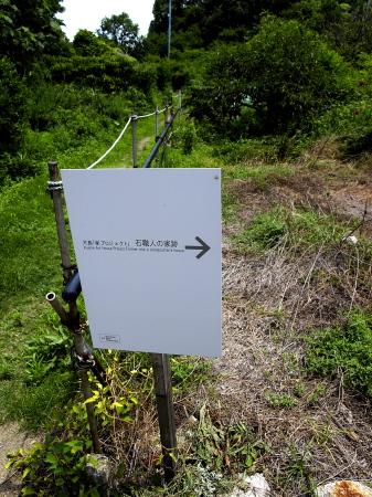 犬島❸_f0315034_13371906.jpg