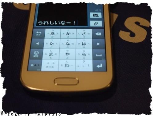 f0339434_01515522.jpg