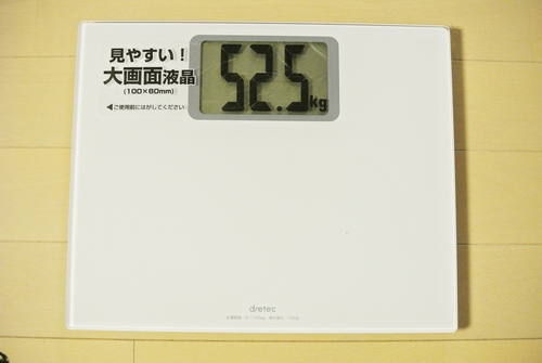 いつ 体重 測る