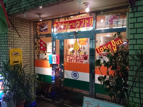 どちらも熊野にほしい!_c0010936_074750.jpg