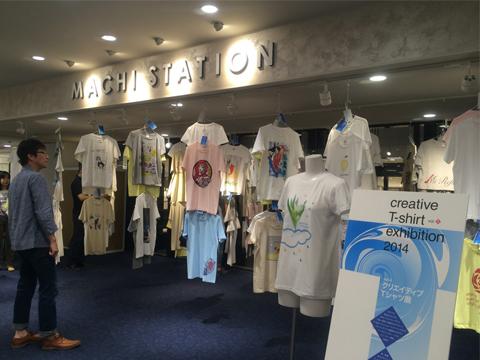 Tシャツ展終了&ショップ開設しました_c0141944_1724493.jpg