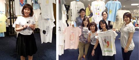 Tシャツ展終了&ショップ開設しました_c0141944_1731218.jpg