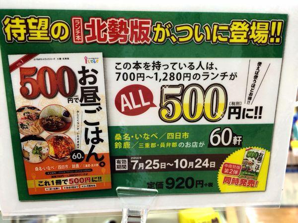 お昼ごはん@第二弾本日発売_e0292546_1638292.jpg