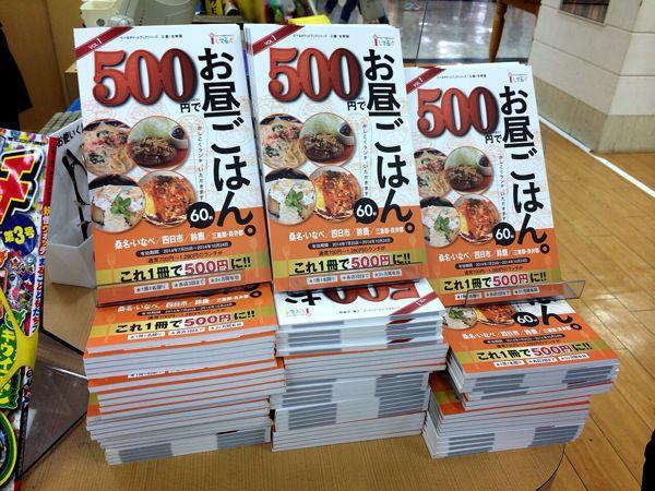 お昼ごはん@第二弾本日発売_e0292546_16382927.jpg