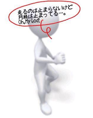 b0328361_22221677.jpg