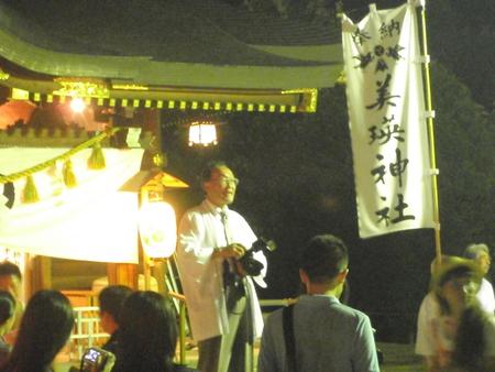 那智美瑛火祭り 2014_a0160770_764699.jpg