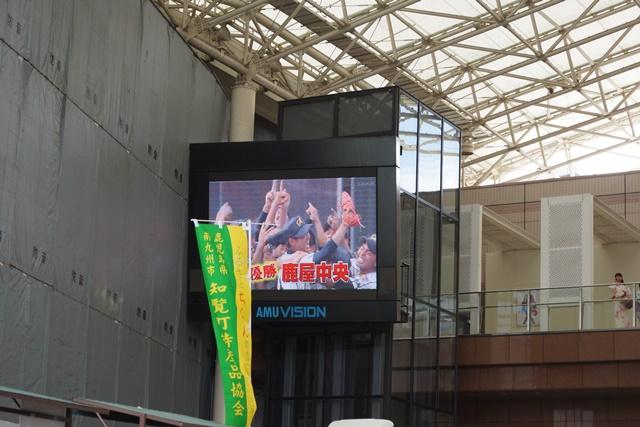 歓喜の鹿屋中央高校甲子園で逢いましょう、鹿屋中央高校が神村学園に勝利甲子園の切符をゲット!!_d0181492_22104653.jpg
