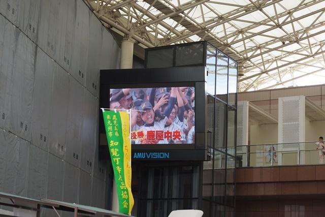 歓喜の鹿屋中央高校甲子園で逢いましょう、鹿屋中央高校が神村学園に勝利甲子園の切符をゲット!!_d0181492_22112267.jpg