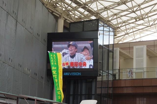 歓喜の鹿屋中央高校甲子園で逢いましょう、鹿屋中央高校が神村学園に勝利甲子園の切符をゲット!!_d0181492_22114497.jpg