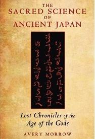 神代文字に関する英語本はあるか?→1冊だけ存在した!:これからは英語本化の時代!_e0171614_10373248.jpg