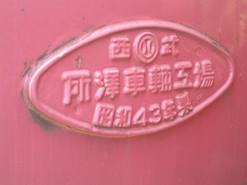 f0215016_1212973.jpg