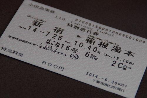 f0212217_21241699.jpg