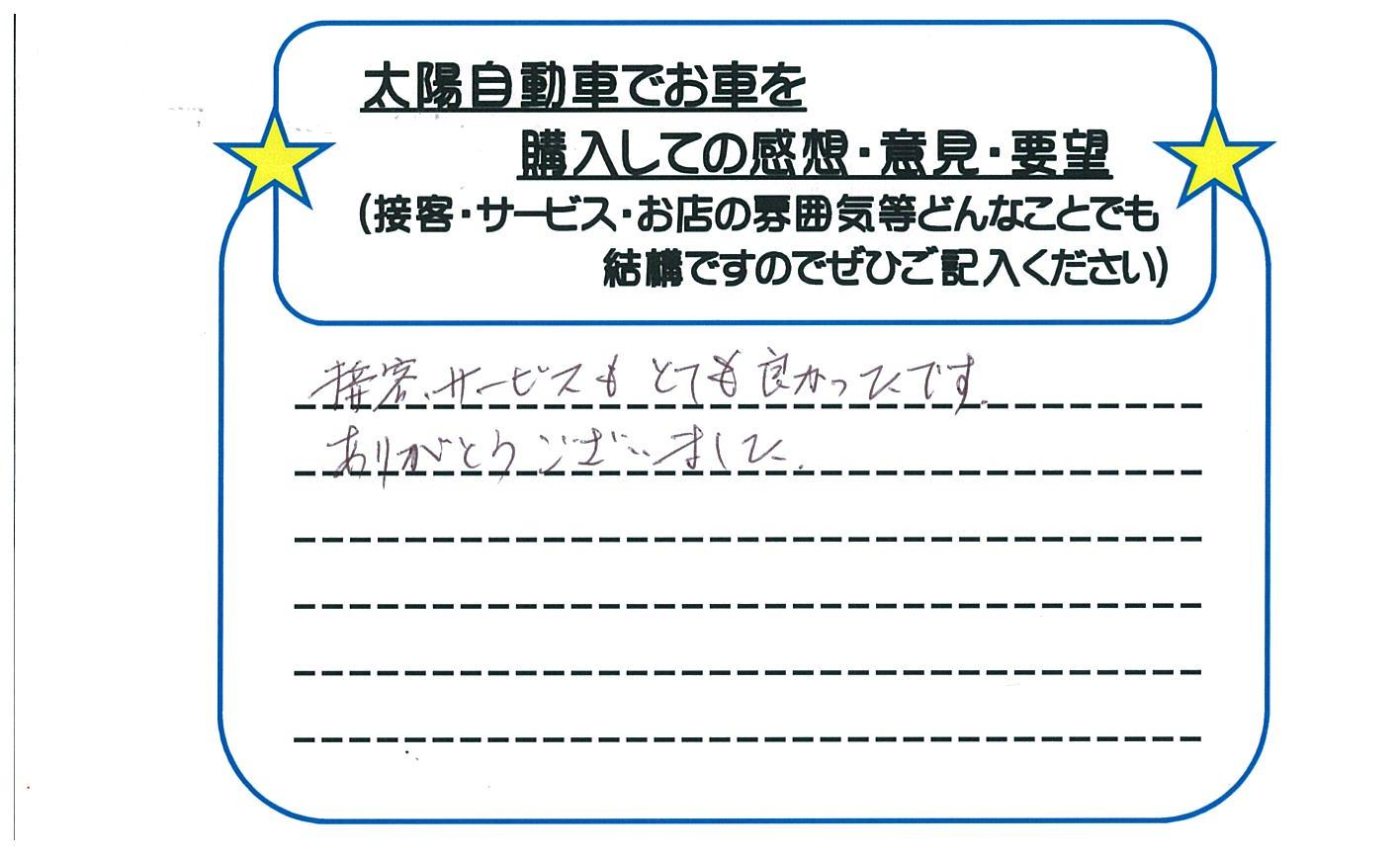b0290122_1910362.jpg