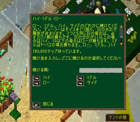 f0334429_02595843.jpg