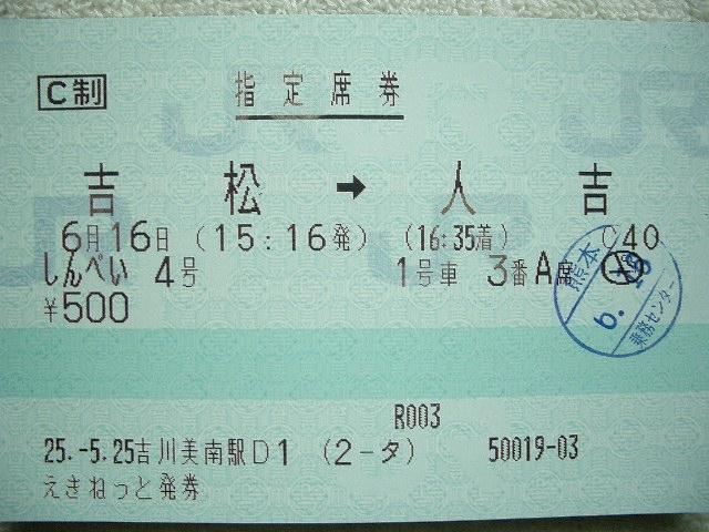 b0283432_202111100.jpg