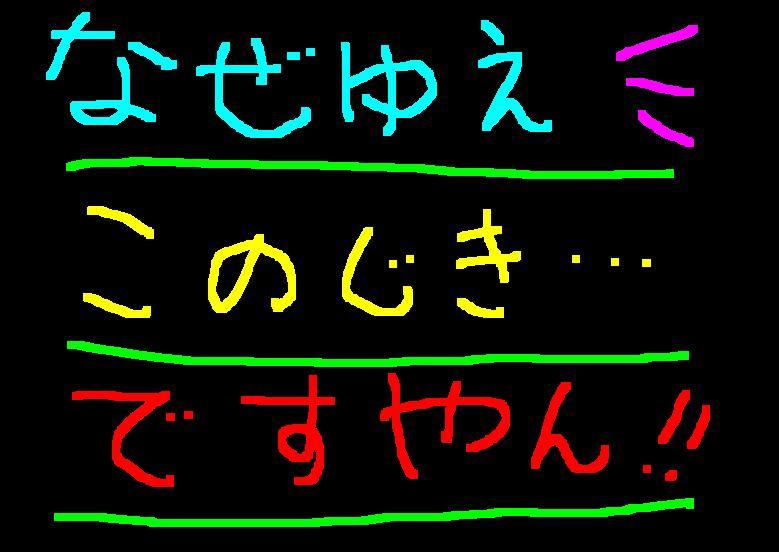f0056935_16482827.jpg