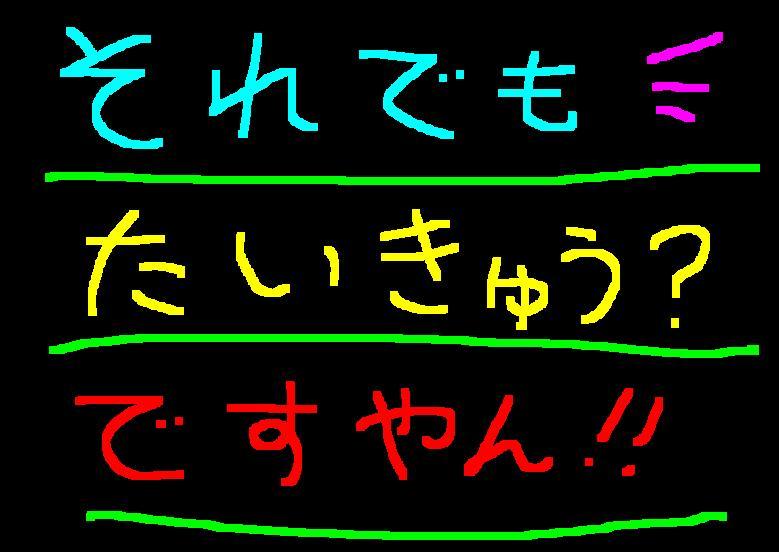 f0056935_2024258.jpg