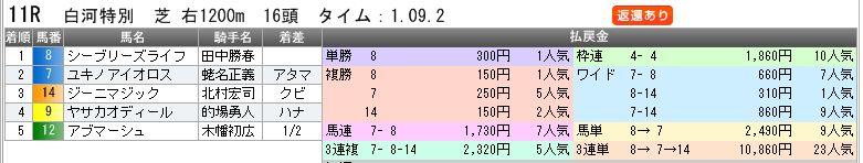 c0030536_1846724.jpg