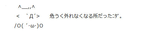 b0331137_12272652.jpg