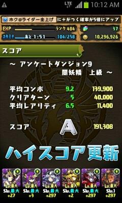 b0312741_221529.jpg