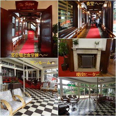 箱根の旅 二日目 富士屋ホテル&美術館巡り_a0084343_1015376.jpg