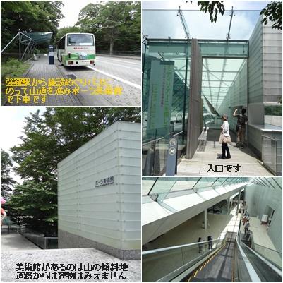 箱根の旅 二日目 富士屋ホテル&美術館巡り_a0084343_1041827.jpg