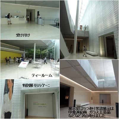 箱根の旅 二日目 富士屋ホテル&美術館巡り_a0084343_1043110.jpg