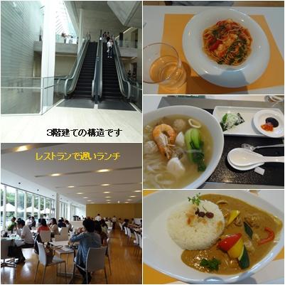 箱根の旅 二日目 富士屋ホテル&美術館巡り_a0084343_1049363.jpg