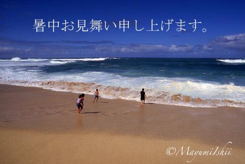盛夏なり_a0086851_14343856.jpg