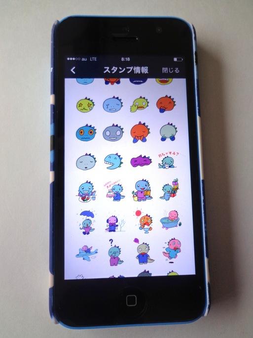 LINEにキャラクター_e0082852_10301870.jpg