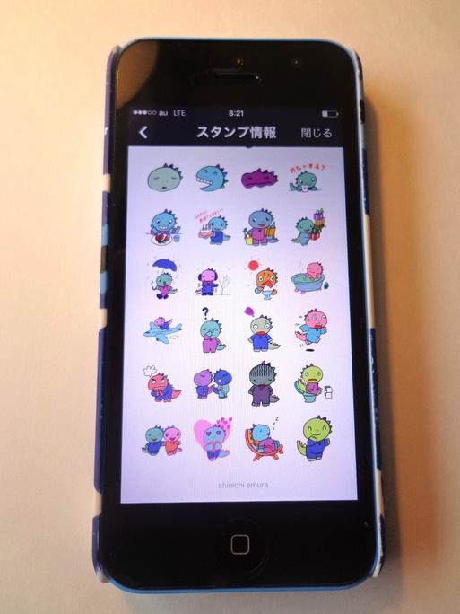 LINEにキャラクター_e0082852_1031182.jpg