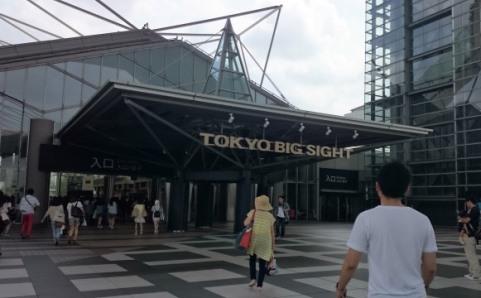 【絵日記風】 東京ビッグサイト出展してきました~イベント当日編~_f0228652_2334472.jpg