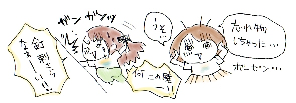 【絵日記風】 東京ビッグサイト出展してきました~イベント当日編~_f0228652_23351890.jpg
