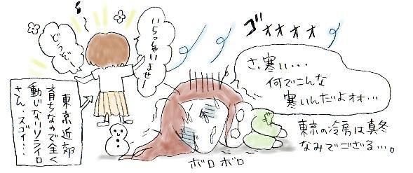 【絵日記風】 東京ビッグサイト出展してきました~イベント当日編~_f0228652_23355236.jpg