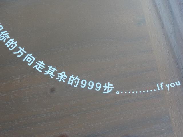 f0036857_15474593.jpg