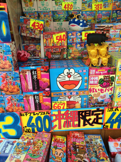 めんそーれ沖縄_a0287461_22593295.jpg