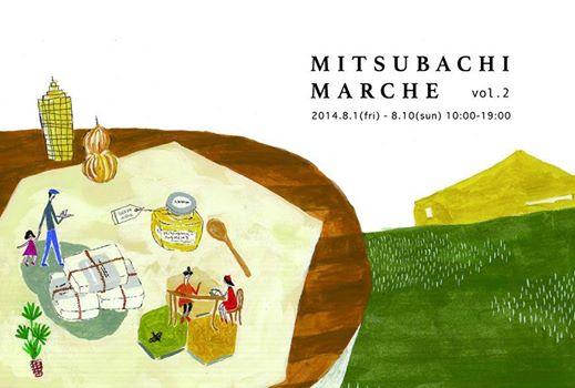 『MITSUBACHI MARCHE vol.2』_b0220167_1742681.jpg