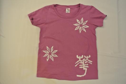 Tシャツに文字を書きました!_a0213770_19221182.jpg