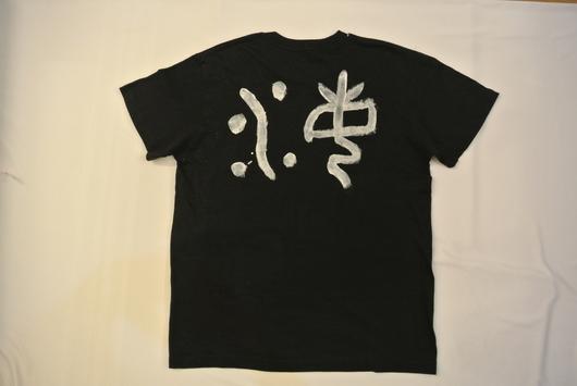 Tシャツに文字を書きました!_a0213770_19223392.jpg