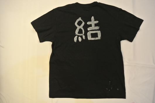 Tシャツに文字を書きました!_a0213770_19232277.jpg