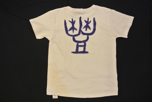 Tシャツに文字を書きました!_a0213770_19234075.jpg