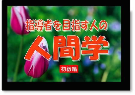 第2316話・・・夏休み講座11_c0000970_03594786.jpg