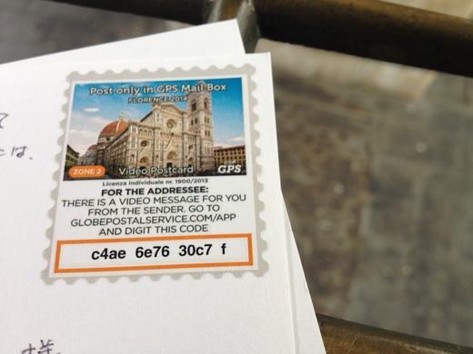 25/07/2014  観光客の方々へ:postaとmail boxは違います_a0136671_1144672.jpg