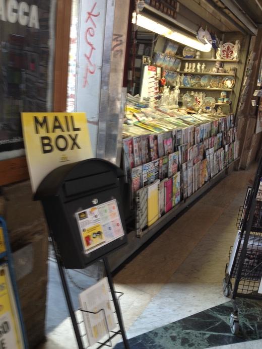 25/07/2014  観光客の方々へ:postaとmail boxは違います_a0136671_1185162.jpg