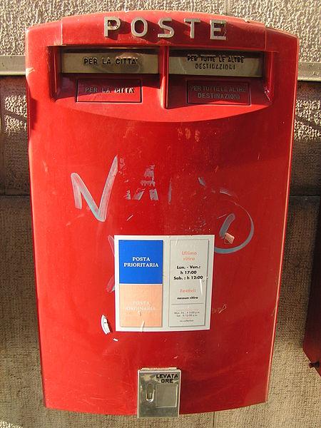 25/07/2014  観光客の方々へ:postaとmail boxは違います_a0136671_175923.jpg
