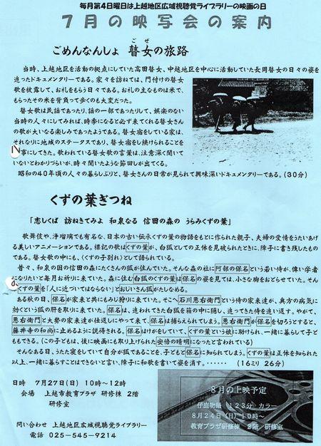 b0161371_19392664.jpg