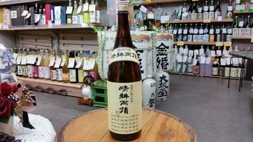 芋焼酎 「晴耕雨読」 吉祥寺の酒屋より_f0205182_20585725.jpg
