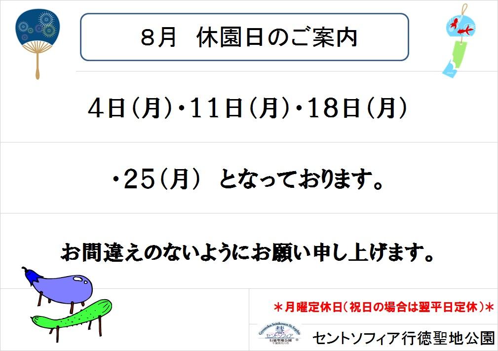 b0263390_1183090.jpg