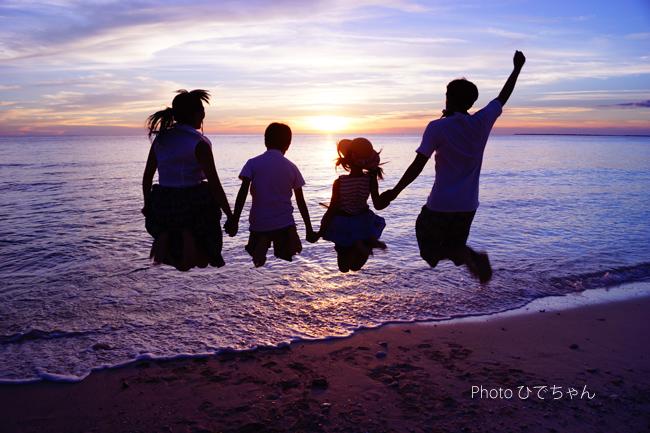 国民の休日「海の日」は意外と歴史が古かった!
